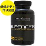 ☆≪販売終了≫スーパーファッツ (CLA、セサミン、ピノレン酸配合)