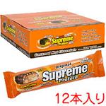 ☆≪販売終了≫シュプリーム プロテインバー オリジナル※キャラメルナッツチョコレート
