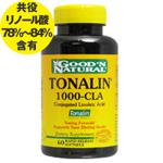 ☆≪販売終了≫トナリン(CLA 共役リノール酸)1000mg