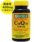 ☆≪販売終了≫コエンザイムQ10 (CoQ10) 400mg