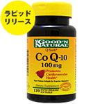 ☆≪販売終了≫[ お得サイズ ] コエンザイムQ10 (CoQ10) 100mg