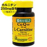 ☆≪販売終了≫コエンザイムQ10(CoQ10) 30mg & Lカルニチン 250mg