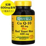 ☆≪販売終了≫コエンザイムQ10(CoQ10) 60mg & 紅麹米(ベニコウジ) 600mg
