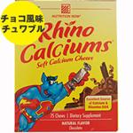 ☆≪販売終了≫ライノ カルシウム ソフトチュワブル ※チョコレート