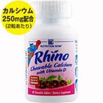 ☆≪販売終了≫ライノ お子様用カルシウム&ビタミンD チュワブル ※チェリー