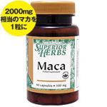 マカ 500mg(4倍濃縮エキス)