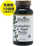 ☆≪販売終了≫アシドフィルス&アップルペクチン(りんごペクチン)