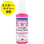 ラベンダー フラワー ウォーター(オールスキン/化粧水)