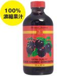 ☆≪販売終了≫ブラックチェリー コンセントレート(濃縮果汁)