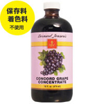 ☆≪販売終了≫コンコルドグレープ コンセントレート(濃縮果汁)