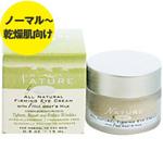 ☆≪販売終了≫ファーミング アイクリーム/ヤギミルク配合(乾燥肌)