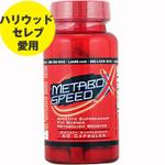 メタボスピードX(ガラナ/ビターオレンジ配合)