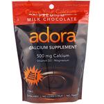 ★アドラ カルシウムサプリメント ミルクチョコレート
