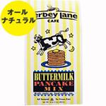 ☆≪販売終了≫バターミルク パンケーキミックス