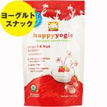 ☆ハッピーヨギー オーガニックスーパーフード(お子様用) ※ストロベリー