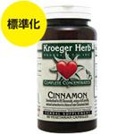 濃縮シナモン(フラボノイド8%標準化)