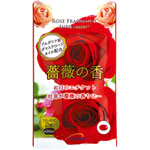 【定期購入あり】薔薇の香※送料無料※代引き不可