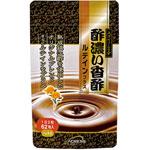 【送料無料】酢濃い香酢ルテインプラス