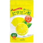 【送料無料】おいしいビタミン粒
