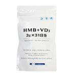 【値下げしました】【定期購入あり】【今だけ送料無料】HMB+VD3(ビタミンD3) 3000mg(アルミパウチ入り)