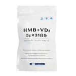 HMB+VD3(ビタミンD3) 3000mg 279粒 アルミパウチ【定期購入あり】