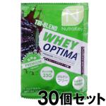 【送料無料】【30個セット】[ ワンショット(1回分)約33g ] プロテイン オプティマ エイト(WHEY OPTIMA) ※チョコレートラヴァケーキ