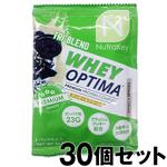 【送料無料】【30個セット】[ ワンショット(1回分)約33g ] プロテイン オプティマ エイト(WHEY OPTIMA) ※クッキー&クリーム