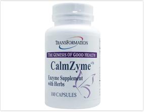 カームザイム(リラックス&安眠サポート酵素ブレンド)