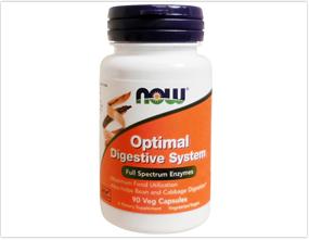 オプティマル ダイジェスティブ システム(麹菌由来酵素ブレンド)
