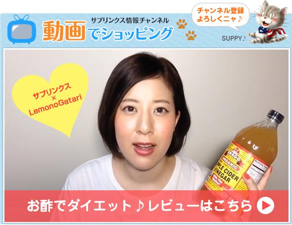 女性Yotuberがデオドラント製品を紹介!