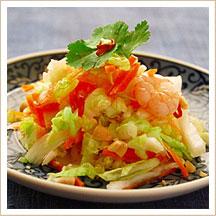 白菜とエビのエスニックサラダ