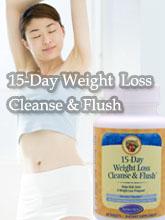 15日間ウェイトロス クレンズ&フラッシュ(食物繊維でおなかスッキリダイエット)
