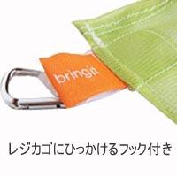 ホールフーズマーケット ブリングイット エブリタイム リユーザブル プロデュースバッグ (野菜用エコバッグ)
