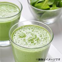 グリーンマグマ(オーガニック&ロー 大麦若葉青汁) 150g