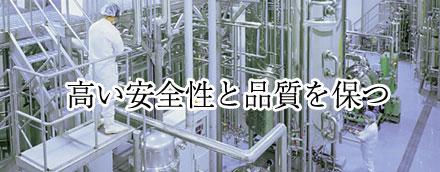 ☆≪販売終了≫AHCC 750mg(ベータグルカン/アルファグルカン含有
