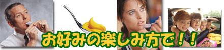 コロメガ EPA・DHA(フィッシュオイル) ※レモンライム風味