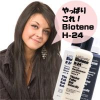 ミルクリーク バイオティーンH24 ナチュラル ダンドラフシャンプー 250ml(ビオチン配合)