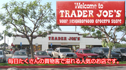 traderjoes01