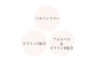 エスターC ウルトラCアイリフト(安定型ビタミンC配合アイクリーム)