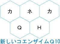 ドクターズベスト ユビキノール 100mg (カネカQH™/還元型コエンザイムQ10)