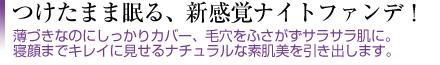 ラレニム ダスクティルドーン リカバリー(夜用スキンケアパウダー) 5g