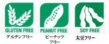 ライノ お子様用FOS&アシドフィルス ※ストロベリー風味