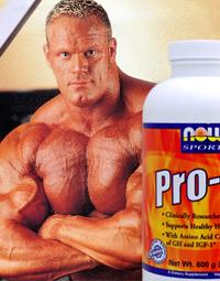 プロGH(若々しさをサポートする5種類のアミノ酸が大含有!)