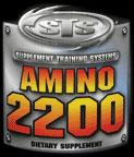 アミノ 2200 (1回で20種類のアミノ酸が2200mg!)