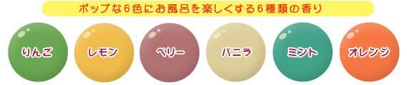 サンフェザー ウォッシースクワォッシー (子供用ネンド型石けん)6色入り 255.6g