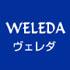 ヴェレダ ワイルドローズ フェイシャルキット(日本未発売!お試しサイズ4点セット)