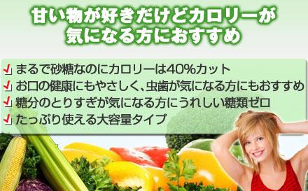 キシリトール 100%ピュア 454g(砂糖代替甘味料)